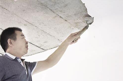 西安装修铲墙皮价格_多少钱