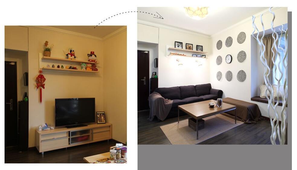 客厅翻新前后对比