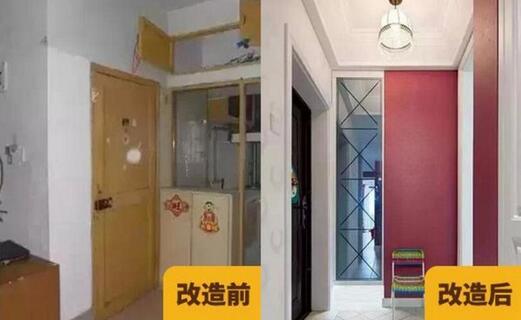 西安90平米二手房装修价格_预算多钱?