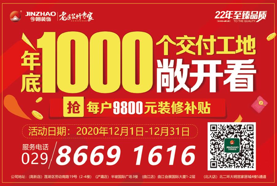 微信图片_20201210114148_副本.png